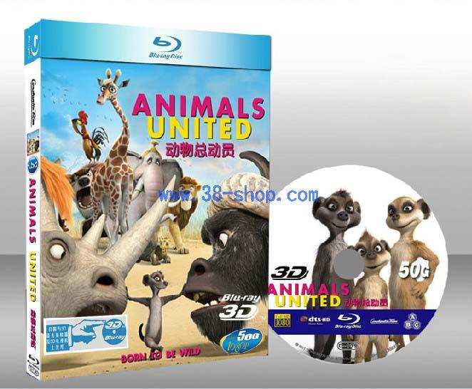 快门3d 动物总动员 animals united 3d