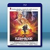 冷血奇兵 Flesh + Blood (1985) 藍光25G