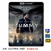 (4K UHD 25G)  神鬼傳奇 The Mummy (2017) 4KUHD 25G <本片有CINAVIA>