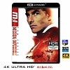 (4K UHD 25G)  不可能的任務1 Mission Impossible (1996) 4KUHD 25G