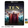 (優惠4K UHD) 十誡 The Ten Commandments (1956) 4KUHD